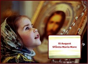 sf-maria